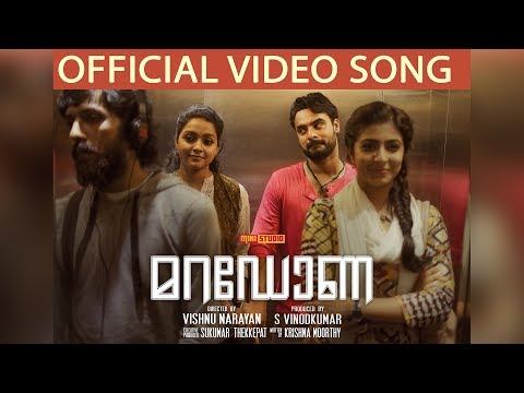 Maradona - Nilapakshi (Video Song) | Tovino Thomas, Sharanya | Vishnu Narayan | Sushin Shyam