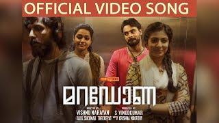 Maradona - Nilapakshi (Video Song) | Tovino Thomas, Sharanya | Vishnu Narayan | Sushin Shyam.mp3