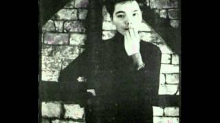 Björk Guðmundsdóttir, - Seru Bubu Seru - Háspenna Lífshætta - Early (1980's) - [HD]