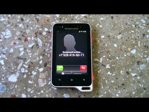 Sony Ericsson Xperia Active Incoming Call