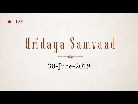 Darshan Talk: 30th June 2019 | Anandmurti Gurumaa (Hindi)