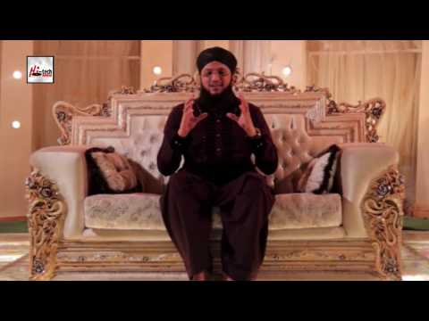 SARKAR NAZAR KAR DEIN - AL HAAJ HAFIZ MUHAMMAD TAHIR QADRI - OFFICIAL HD VIDEO - HI-TECH ISLAMIC