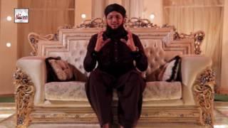 Sarkar Nazar Kar Dein AL HAAJ HAFIZ MUHAMMAD TAHIR QADRI - HD - HI-TECH ISLAMIC.mp3