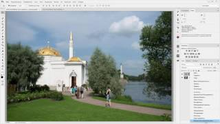 Adobe Photoshop. Корректирующие слои. (Евгений Карташов)