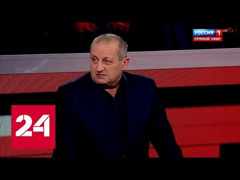 """Поразительная речь Кедми о нацизме! """"Русофобия не отличается от антисемитизма!"""" - Россия 24"""