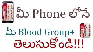 Test your BLOOD GROUP with smartphone screenshot 5