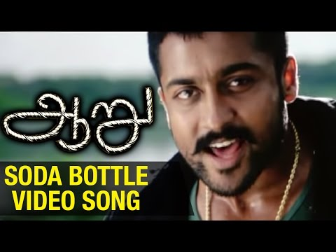 Aaru Tamil Movie | Soda Bottle Video Song | Suriya | Trisha | Devi Sri Prasad | Hari