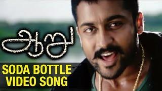 Aaru Tamil Movie | Soda Bottle  Song | Suriya | Trisha | Devi Sri Prasad | Hari