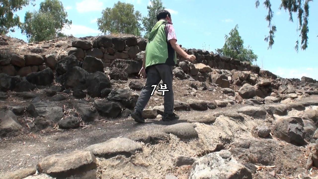 7부 예수님의 여정 Official : 김우현 감독의 이스라엘 성지순례다큐