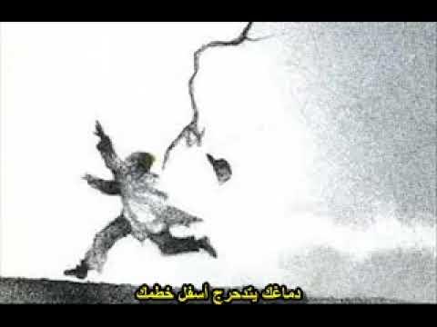 The Hearse Song  (Arabic lyrics )