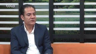 بامداد خوش - حال شما - صحبت های داکتر سلیم شاه میا متخصص امراض جلدی در مورد ترکیدگی کف پا و لب ها