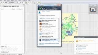 Установка дополнительных карт OSM в навигатор Garmin(Все, что нужно, берем здесь http://masterwares.ru/garmin Задавайте вопросы, пишите комментарии, подписывайтесь на мой..., 2014-03-13T09:04:52.000Z)