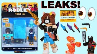 Roblox Toys NEW SERIES + Matching Code Items, MM2, Phantom Forces