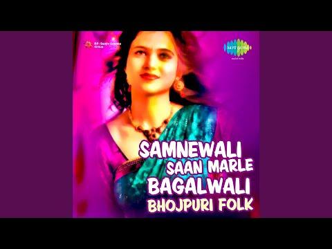 Chalal Kara Babuni Udaniya Samaar