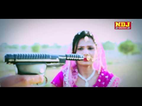 Sou Number Pe Kardyo Phone || Newly Haryanvi Song || By Pawan Pilania