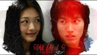 Shan Cai ✖ Si | Не плачь