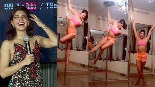 Jacqueline Fernandez's Reaction On Her HOT Pole Dance