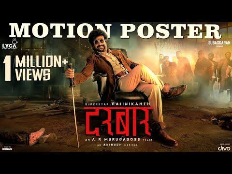 DARBAR (Hindi) - Motion Poster | Rajinikanth | AR Murugadoss | Anirudh Ravichander | Subaskaran