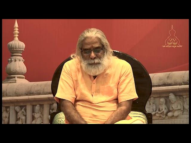 Nature of Consciousness (चैतन्य का स्वरूप) - Pravachan by Shri Dnyanraj Manik Prabhu Maharaj