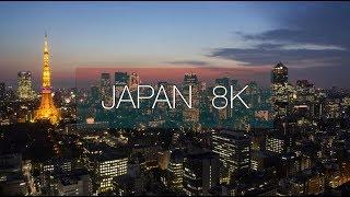 JAPAN TIMELAPSES MOTION | ULTRA 8K (FUHD)