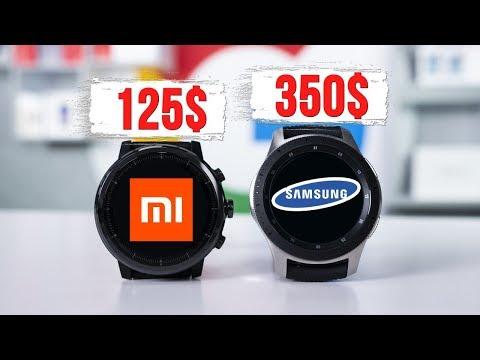 Xiaomi Amazfit Stratos Vs Samsung Galaxy Watch. Я ПРОЗРЕЛ!