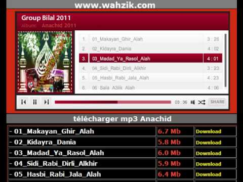 TÉLÉCHARGER MAJMO3AT BADR MP3