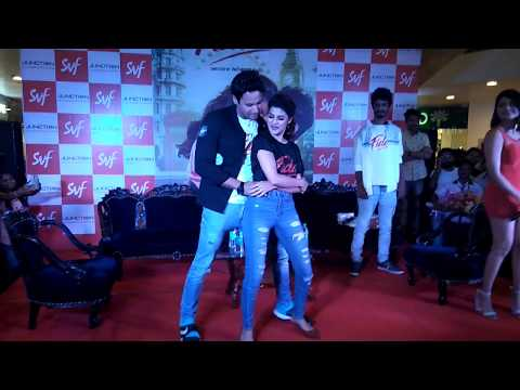 Fidaa movie Promotion in Durgapur || Yash & Sanjana