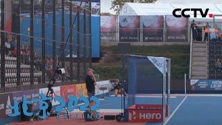 [北京2022] 竞赛黑科技:曲棍球鹰眼 | CCTV体育 - YouTube