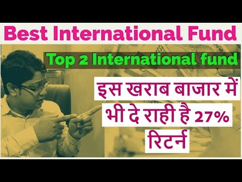 Top 2 International Mutual fund 2019 | Best 2 International Mutual Funds | in Hindi