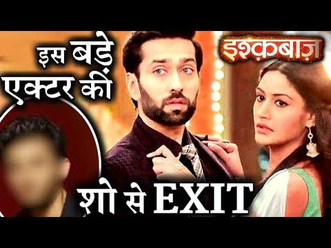 ISHQBAAZ : This pivotal Character to get REPLACED in the show thumbnail