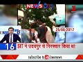 Watch 50 biggest news of the morning