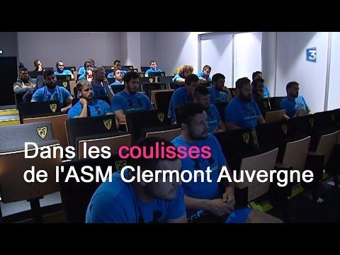 DOCUMENT FRANCE 3. Dans les coulisses de l'ASM Clermont Auvergne