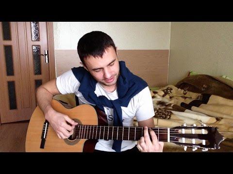 Поздравительная песня на 8 марта под гитару !!!