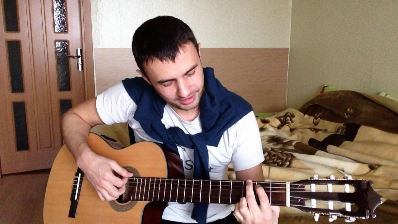 Песня подарок на 8 марта под гитару доставка цветов в новомихайловский туапсинский район