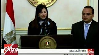 الوزراء: قانون الاستثمار الجديد سيسهم في جذب مزيد من الاستثمارات.. فيديو