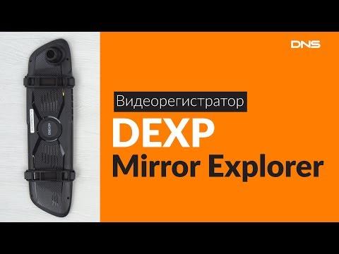 Распаковка видеорегистратора DEXP Mirror Explorer / Unboxing DEXP Mirror Explorer