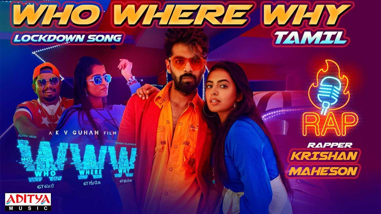 Who Where Why (Tamil) | WWW Songs | Adith Arun | Shivani Rajashekar | K.V.Guhan | Simon K King