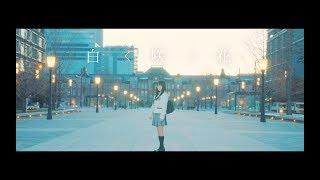 小倉 唯 8th Single「白く咲く花」3/14(水)発売! http://www.ogurayui....