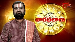 Vaara Phalalu | June 07th to June 13th 2015 | Weekly Predictions 2015 June 07th  to June 13th