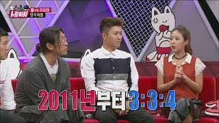 [World Changing Quiz Show] 세바퀴 - Coyote is the highest revenue of sinji 20150904