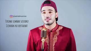 Mohamed Tarek   Ya Maulana Lyric Video