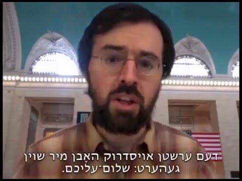 Lets talk yiddish greetings 1 sholem aleykhem youtube lets talk yiddish greetings 1 sholem aleykhem m4hsunfo