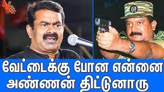Seeman Latest Speech About prabhakaran  Naam Tamilar