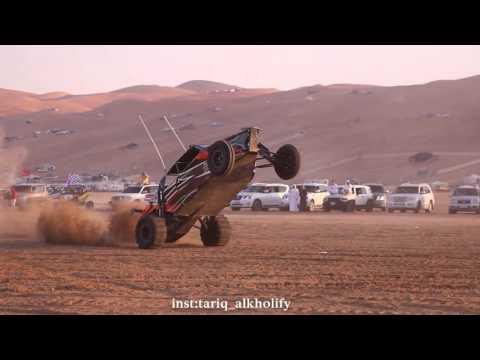 dune buggy liwa 2016