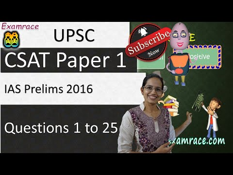 IAS CSAT Prelims Paper 1 2016 Solved: Part 1 - Questions 1 to 25
