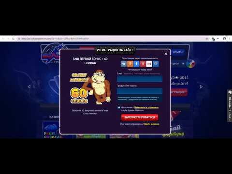 американский покер игровые автоматы бесплатно