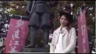 長岡市広報テレビ「ロング・ヒルの秘宝」#17 放送日:2014年2月7日 放...