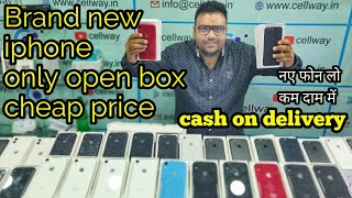 सस्ते  आईफोन | BRAND NEW IPHONE ONLY OPEN BOX CATEGORY | used iphone cash on delivery iphone 11