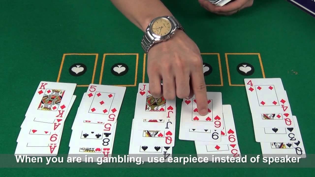 Bovada Poker Cheat