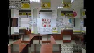 Оснащение кабинета обучения (стол, витрины, стенды)(Частное Предприятие